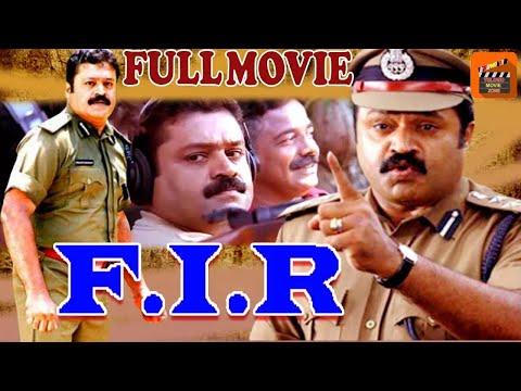 F.I.R | FULL LENGTH TELUGU MOVIE | SURESH GOPI | INDRAJA | TELUGU MOVIE ZONE