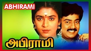 Download Abhirami Tamil Full Movie │அபிராமி | Saravanan | Kasthuri | Rohini│HD Mp3