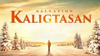 "Tagalog Christian Movie | ""Kaligtasan"" (Tagalog Dubbed Movie Trailer)"