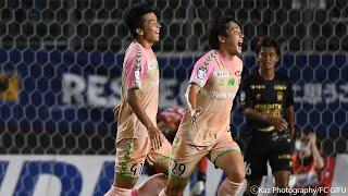 FC岐阜vs福島ユナイテッドFC J3リーグ 第16節