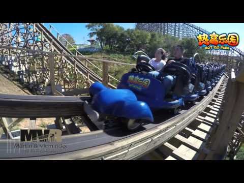 HotGo Happy Jungle World - Time Travel Ride Profile