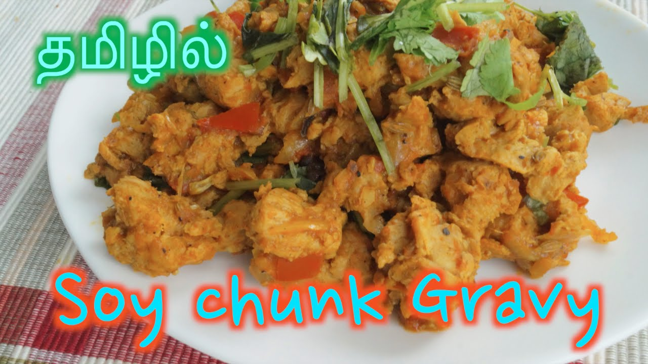 Soya curry soy chunk gravy soy meal maker in tamil youtube forumfinder Images