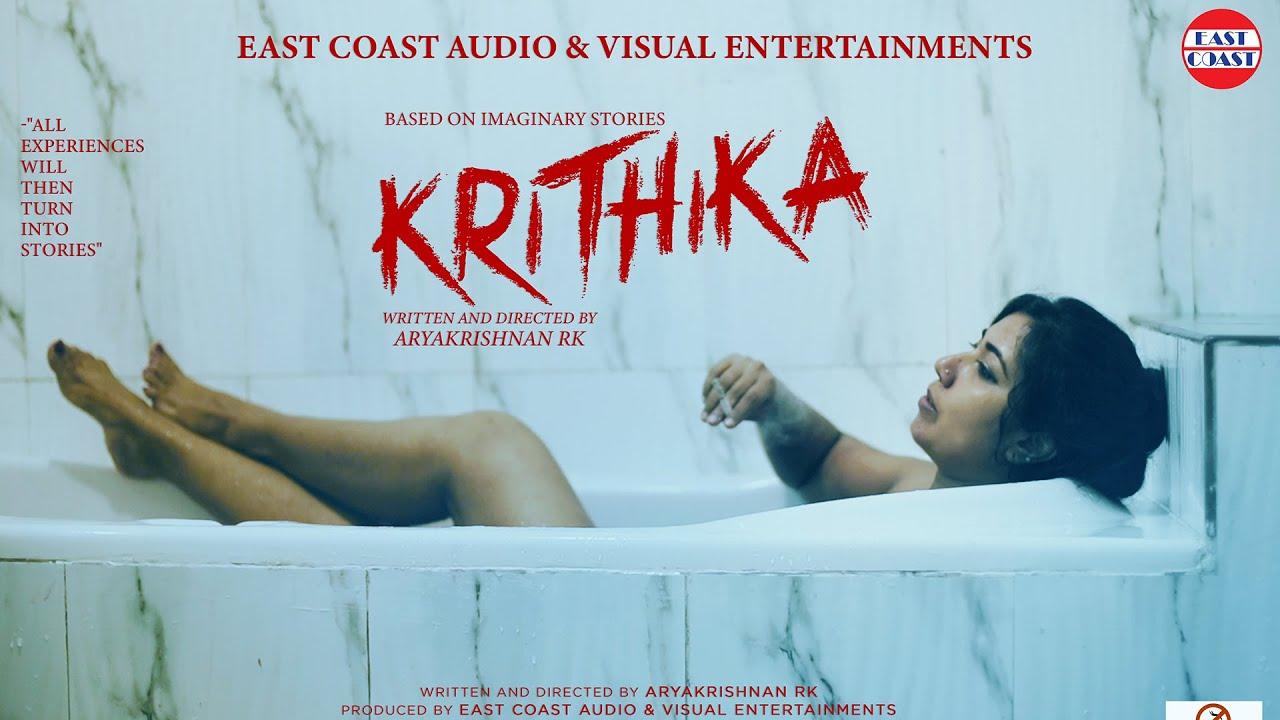 KRITHIKA കൃതിക | പ്രണയം പ്രതികാരമായി മാറുമ്പോൾ | Aryakrishnan | East Coast | Malayalam Short Film