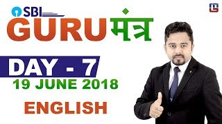 SBI 2018 | Guru मन्त्र | English Session | Day 07 | Live at 9 am