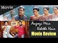 Angrezi Mein Kehte Hain Movie Review By Filmy Parindey | Sanjay Mishra New Movie | Pratush, Rajiv