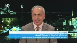 العراق ينفي مشاركة تركيا في عمليات تحرير الموصل و تركيا تصر على خوض المعركة