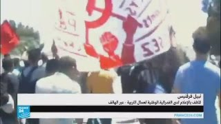 الجزائر: مسيرة احتجاجية في بجاية تطالب بمحاكمة الفاسدين
