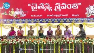 Sri Rama Rama Rameti Song @ TANA Chaitanya Sravanthi 2014 Nellore