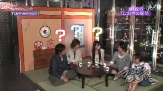新感覚トークバラエティ METALBOXTVがYouTubeで過去放送分を配信!! イ...