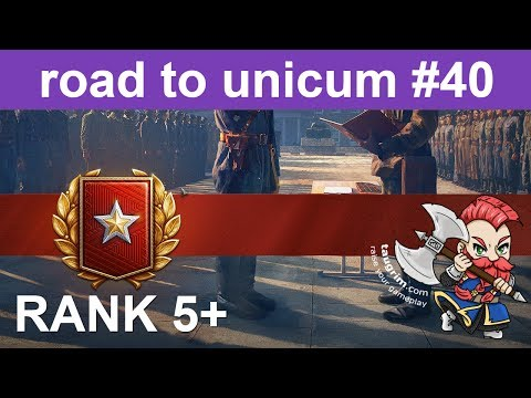 Ranked Battles Unicum Guide/Review, Getting to Rank 5+