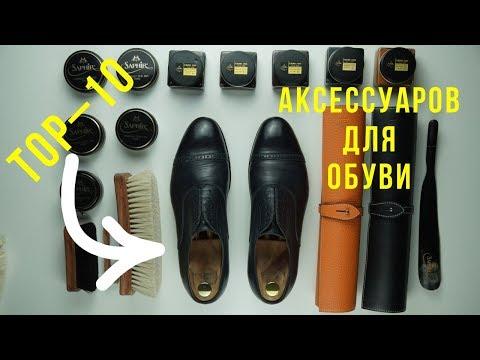 Коврик для чистки обуви – La Cordonnerie, 49 х 35 см.