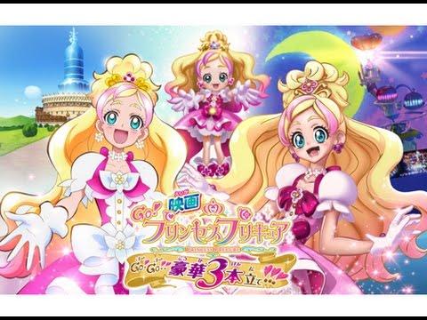 一挙に三つのエピソードが展開!映画『映画Go!プリンセスプリキュア Go!Go!!豪華3本立て!!!』予告編