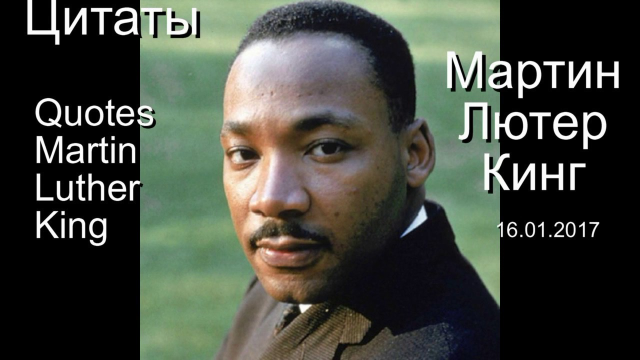 title martin luther kings christian ethics