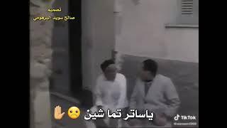 خميس ناجي الود والوداده