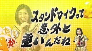 出演:私立恵比寿中学 流れ星 今回の日直:安本彩香 番組内容:アイドル...