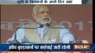 Ankhein Kholo India | 5th April, 2017 - India TV