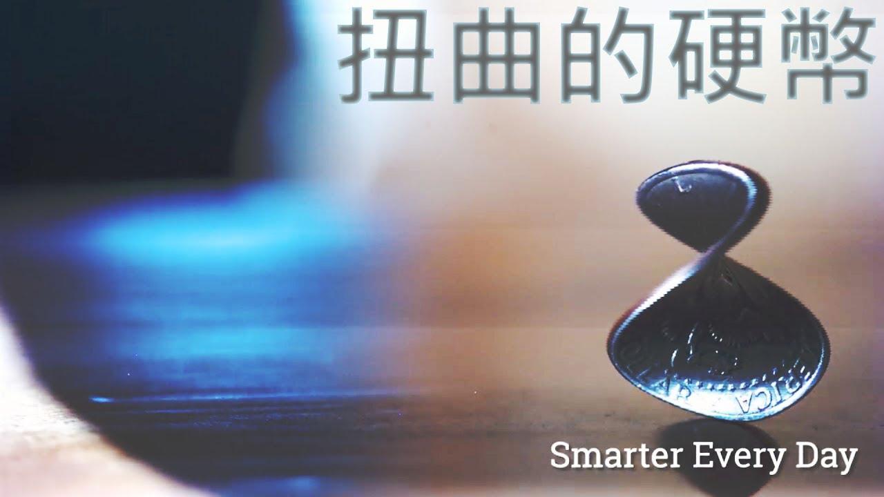 【果凍效應】為什麼用手機相機錄影會變這樣?-Rolling Shutter Explained by SmarterEveryDay - YouTube