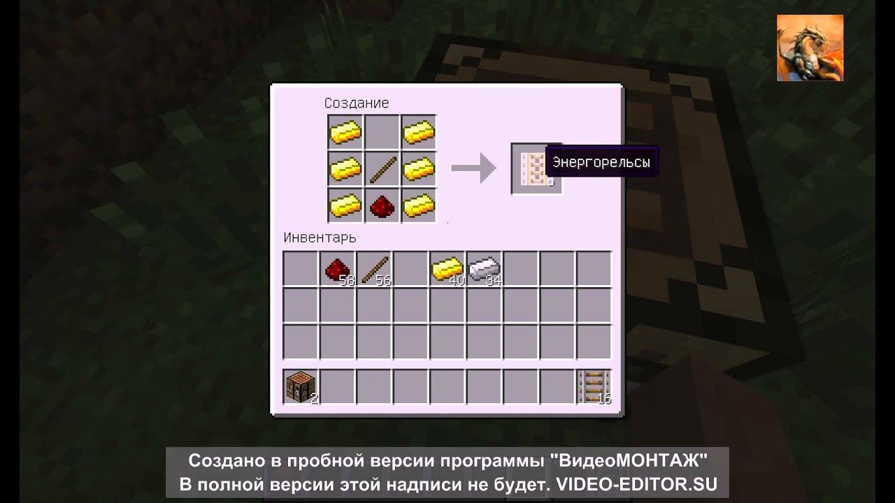 Как сделать зелия в минекрафт / Блог им. hutiokol