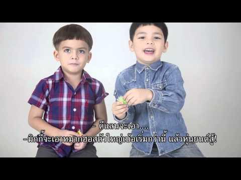 เศรษฐีเด็กเงินล้าน! น่ารักที่สุดในสามโลก