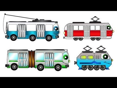 Мультфильм веселый транспорт