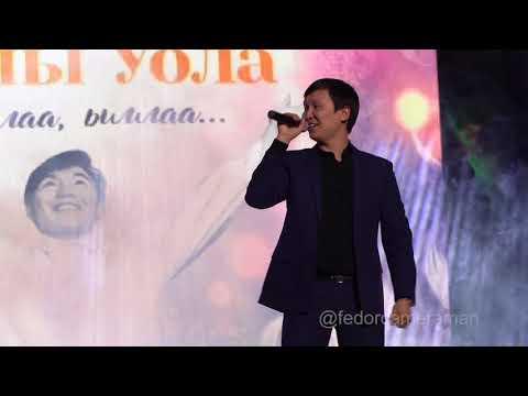 """Валентин Макаров- """"Умнума"""" ( Ыллаа, Ыллаа...кэнсиэртэн. А.Самсонов-Айыы Уола) HD"""