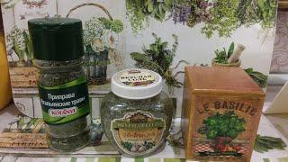 Готовим ароматную соль и а-ля итальянские травки по русски