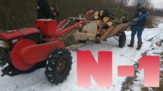 Мотоблок заря с дровима по снегу буксует