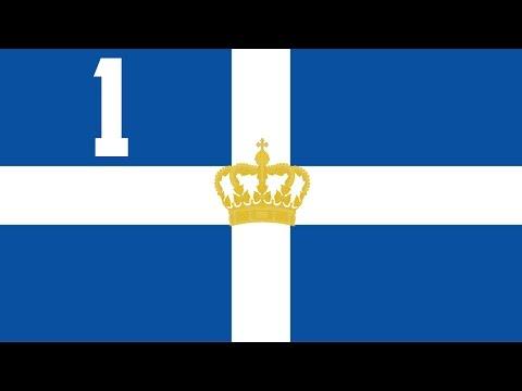 Undebtening [1] Greece Victoria 2 Gameplay