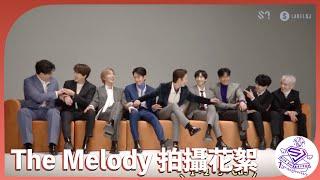 Download [藍盒子中字] The Melody MV幕後花絮
