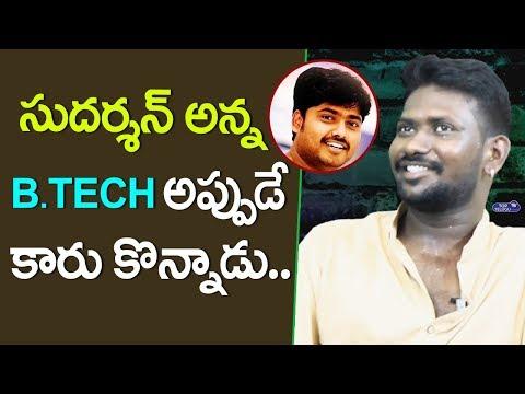Mahesh Vitta About Comedian Sudharshan   Fun Bucket Mahesh Vitta Interview   Top Telugu TV