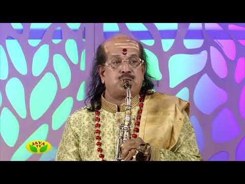 Margazhi Utsavam - Part 01 Kadri Gopalnath 2017