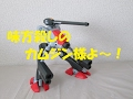 【マクロス玩具レビュー】 バンダイ HI-METAL R  グラージ  MACROSS , TACTICAL PO…