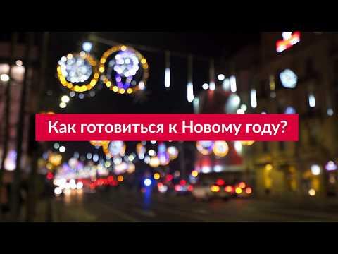Банк Русский Стандарт. Новогодний квест