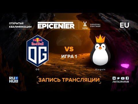 OG vs Kinguin, EPICENTER XL EU, game 1 [Maelstorm, Autodestruction]