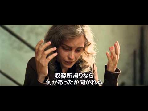 映画『あの日のように抱きしめて』予告編映像 - YouTube
