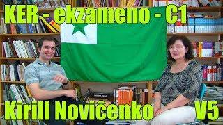 KER-ekzameno_ C1_Kirill Noviĉenko_ V5