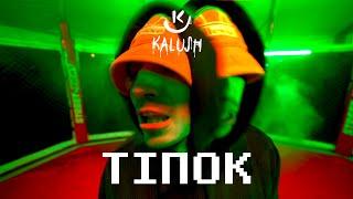 Смотреть клип Kalush - Тіпок