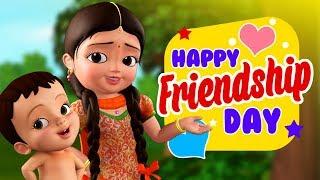 My Best Friend - పిల్లల పాట | Telugu Rhymes for Children | Infobells
