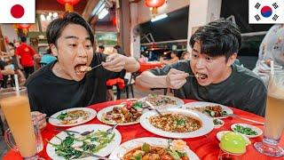 I Took My Korean Friend to a Local Malaysian Restaurant  韓国人の友達をマレーシアのローカルレストランに連れて行った結果