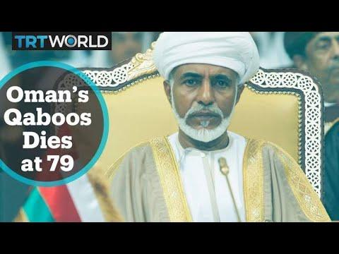 Who was Sultan Qaboos bin Said al-Said of Oman?