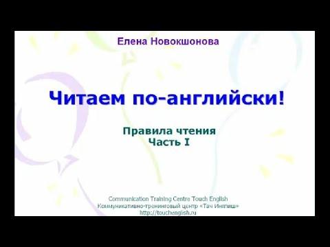 Вербицкая М. В. Forward. Английский язык для 8 класса