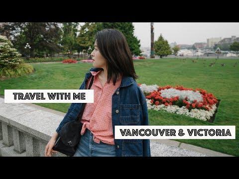 在加拿大的三天两夜   温哥华&维多利亚   一起去旅行   travel with me
