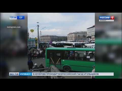 В Новокузнецке эвакуировали пассажиров автовокзала