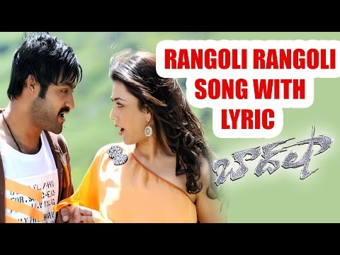 Rangoli Rangoli Song With Lyrics - Baadshah Movie Songs - Jr Ntr, Kajal Agarwal