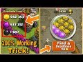 (HINDI)How to Find DEAD BASES very fast in EVERY SEARCH | 2017 TRICK | 100% WORKING | clash of clans
