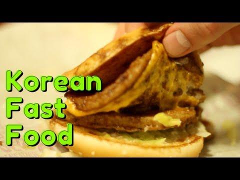 Korean McDonalds vs Taco Bell vs Lotteria