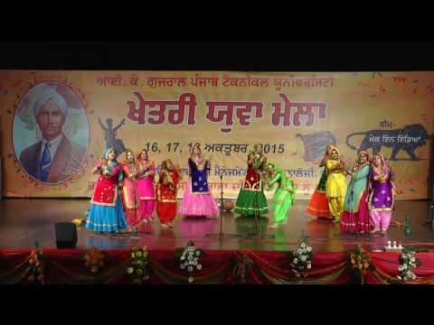DAVIET GIDHA 2015-16 || Punjabi Folk Dance || Girls Performance