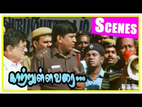 Kaatrulla Varai Tamil Movie | Scenes | Vadivelu marries Aarti | Venniradai Moorthy | Santhanabharati