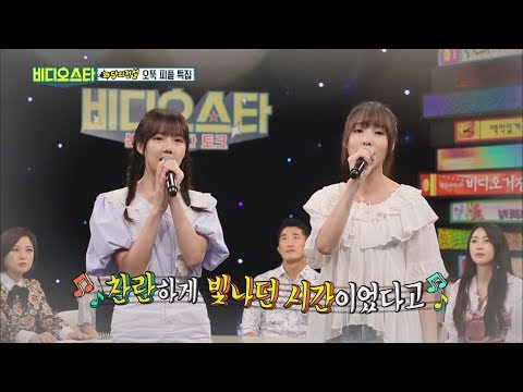 (Video Star EP.63) We support the album box office