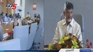 CM Chandrababu Meet with IT Companies in Chicago | TV5 News